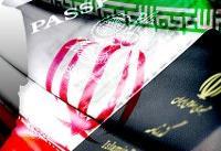 اعطای تابعیت به فرزندان زنان ایرانی شامل چه کسانی میشود؟