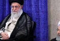 رهبر انقلاب: مذاکره سم است؛ جنگ هم نمیشود | گزینه قطعی ملت ایران مقاومت است