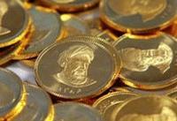 قیمت سکه و قیمت طلا در بازار امروز سهشنبه