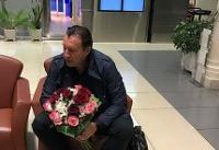 ویلموتس وارد تهران شد