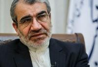 سخنگوی شورای نگهبان: شیوههای اجرایی طرح استانی شدن انتخابات ابهاماتی دارد