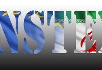 فرانسه: اروپا به خاطر کانال تجاری با ایران تحت فشار شدید آمریکاست