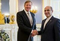 تقدیم استوار نامه سفیر جدید کشورمان در هلند به پادشاه این کشور