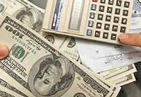 روند سینوسی در بازار ارز