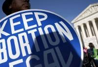 Alabama senate passes toughest abortion ban bill in US