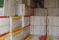 زنگ هشدار افزایش مصرف ترامادول به صدا در آمده است