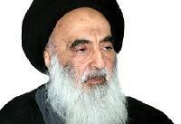 المیادین ادعاها درباره موضع آیتالله سیستانی درباره تنش ایران-آمریکا را تکذیب کرد