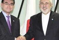 گفتگوی وزیران خارجه ایران و ژاپن درباره برجام و روابط دوجانبه
