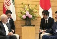 ظریف با نخست وزیر ژاپن دیدار کرد