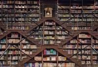 معماری عجیب یک کتابفروشی در چین! (+تصاویر)