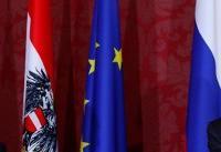 اتریش: تحریم های ضد ایرانی آمریکا، اروپا را تنبیه می کند