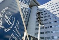 شکایت فلسطین از آمریکا تحویل دادگاه بین المللی کیفری شد
