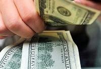 چرا ارز حاصل از صادرات به تبادلات بانکی نمیگردد؟