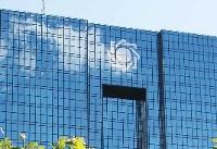 شش نکته بانک مرکزی در مورد فهرست دریافت کنندگان ارز