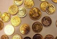 قیمت سکه و قیمت طلا در بازار امروز چهارشنبه