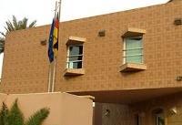تعداد کارمندان سفارتخانههای آلمان در بغداد  و تهران کاهش نیافته است