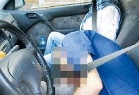 مرد جوان ابندا به همسرش شلیک کرد و سپس مغز خود را متلاش کرد!