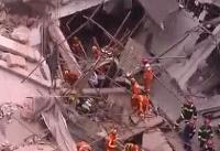 شانگهای   ساختمان فرو ریخت و  ۲۰ نفر گرفتار آوار شدند