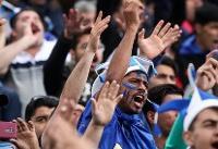 شعار علیه شفر و تشویق قلعه نویی/ حضور تعدادی از هواداران با ماسک!