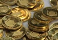 نرخ طلا و سکه در ۹۸/۲/۲۶/ سکه تمام بهار آزادی به ۴ میلیون و ۹۵۰ هزار ...