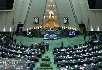 رحمانی فضلی و رحمانی به سوالات نمایندگان در مجلس پاسخ میدهند
