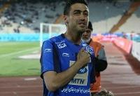 آخرین پیروزی استقلال | رده سوم لیگ با خسرو