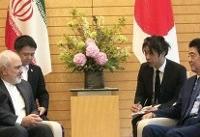 نخست وزیر ژاپن:برجام بایدحفظ شود/نقش ایران درامنیت منطقه مثبت است