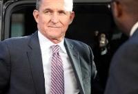 Michael Flynn Helped Robert Mueller in WikiLeaks, Obstruction Probes