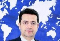 تشکر ایران از «جهات ذیربط در عربستان» به خاطر ارائه خدمات به نفتکش ایرانی