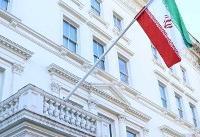 سفیر:ایرانیان دارای تابعیت مضاعف بی دغدغه به ایران سفر کنند