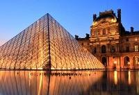 IM Pei death: World-renowned architect who redesigned the Louvre dies, aged 102