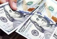 دلار به کانال ۱۴۰۰۰ بازگشت ؛ افت قیمت سکه | جدول جدیدترین قیمتها
