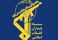 بیانیه سپاه پاسداران بهمناسبت سالروز حماسه آزادسازی خرمشهر