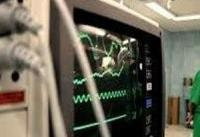 نظام سلامت چاره&#۸۲۰۴;ای جز مدیریت منابع ندارد