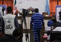 هفتمین جلسه رسیدگی به اتهامات متهمان پرونده شرکت پدیده برگزار شد