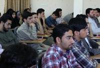 یکشنبه ۲۹ اردیبهشت | آغاز ثبتنام ارز دانشجویی