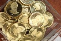 قیمت سکه به چهار میلیون و ۸۶۵ هزار تومان کاهش یافت