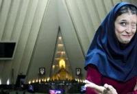 حضور قربانیان اسیدپاشی در جلسه علنی مجلس