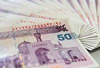 افزایش حقوق کارمندان از این ماه باید پرداخت شود