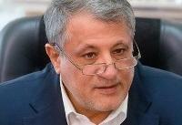 هاشمی: قوه قضائیه به پرونده تخلفات مدیریت شهری گذشته رسیدگی کند