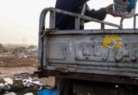 رهاسازی زباله&#۸۲۰۴;های عفونی بیخ گوش بهبهان