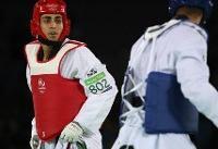 سجاد مردانی نهمین حذف شده تکواندو ایران در رقابتهای قهرمانی جهان!