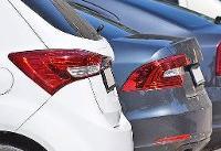 دولت مجاز به وضع عوارض پلکانی برای خودروهای پرمصرف شد