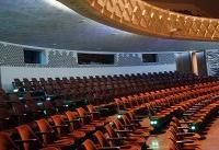 سالن اصلی «تئاتر شهر» از تعطیلات تابستانی تا خواب زمستانی!