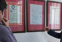 خانه جدید اسناد تاریخی اصفهان