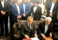 امضاء صورتجلسه نشست مشترک هیأتهای ایران و عراق در موضوع لایروبی اروندرود