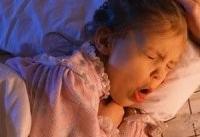 ۷ نکته برای درمان سرفه شبانه کودکان