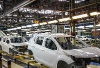 خودروهای ناقص در کمترین زمان تجاری میشود