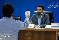 اتهامات داماد وزیر رفاه اعلام شد؛ «بازنگرداندن ۲۱۱ میلیارد تومان وام بانکی»