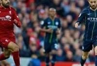 لیورپول - منچسترسیتی، اولین جام فصل بعد انگلیس